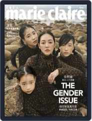 Marie Claire 美麗佳人國際中文版 Magazine (Digital) Subscription October 7th, 2020 Issue