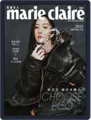 Marie Claire 美麗佳人國際中文版 Magazine (Digital) Subscription April 9th, 2021 Issue