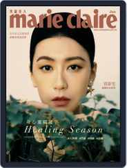 Marie Claire 美麗佳人國際中文版 Magazine (Digital) Subscription January 7th, 2021 Issue