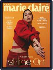Marie Claire 美麗佳人國際中文版 Magazine (Digital) Subscription July 6th, 2021 Issue