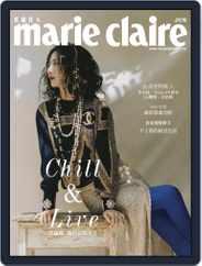 Marie Claire 美麗佳人國際中文版 Magazine (Digital) Subscription June 3rd, 2021 Issue