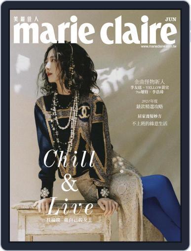 Marie Claire 美麗佳人國際中文版