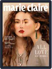 Marie Claire 美麗佳人國際中文版 Magazine (Digital) Subscription May 6th, 2021 Issue