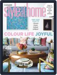Style At Home Canada Magazine (Digital) Subscription April 1st, 2021 Issue