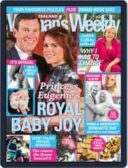 New Zealand Woman's Weekly Magazine (Digital) Subscription February 22nd, 2021 Issue