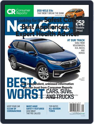 Consumer Reports New Cars September 1st, 2020 Digital Back Issue Cover