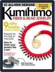 Kumihimo Fiber & Bead Jewelry Magazine (Digital) Subscription April 1st, 2016 Issue