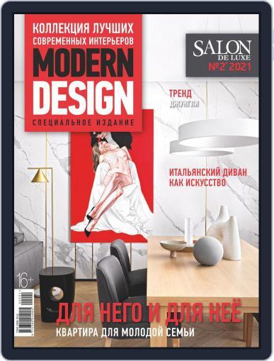 Salon de Luxe Classic