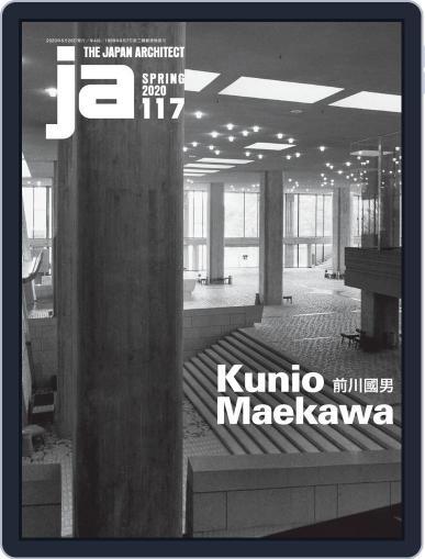 JA – The Japan Architect Magazine (Digital) June 12th, 2020 Issue Cover