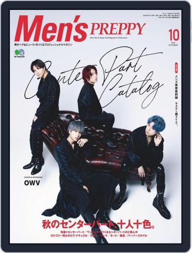 Men's PREPPY Magazine (Digital) September 1st, 2020 Issue Cover