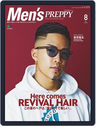 Men's PREPPY Magazine (Digital) July 1st, 2021 Issue Cover