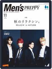 Men's PREPPY Magazine (Digital) Subscription October 1st, 2021 Issue