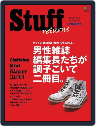 Stuff returns Magazine (Digital) July 29th, 2013 Issue Cover