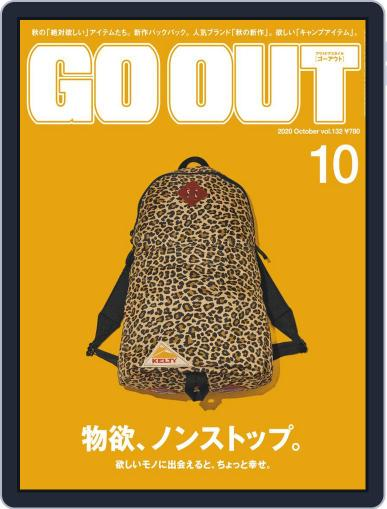 GO OUT Magazine (Digital) August 27th, 2020 Issue Cover