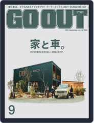 GO OUT (Digital) Subscription July 27th, 2021 Issue