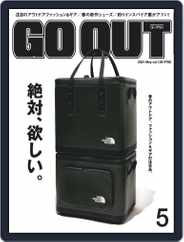 GO OUT (Digital) Subscription March 27th, 2021 Issue