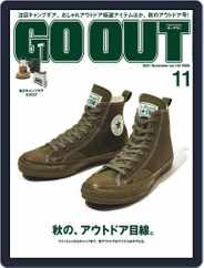 GO OUT (Digital) Subscription September 27th, 2021 Issue
