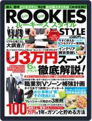 ルーキーズ スタイル Magazine (Digital) Subscription June 22nd, 2011 Issue