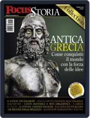 Gli speciali di Focus Storia Grecia Magazine (Digital) Subscription February 2nd, 2012 Issue