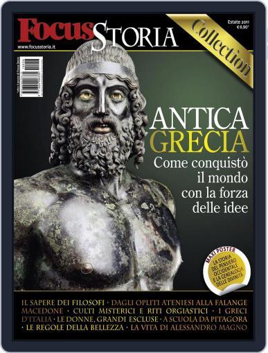Gli speciali di Focus Storia Grecia Magazine (Digital) February 2nd, 2012 Issue Cover