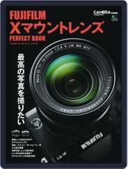 CAMERA magazine特別編集 Magazine (Digital) Subscription May 27th, 2015 Issue