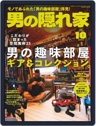 男の隠れ家 Magazine (Digital) August 27th, 2020 Issue Cover