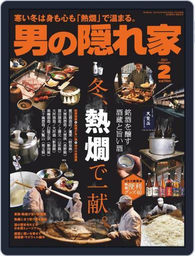 男の隠れ家 (Digital) December 27th, 2020 Issue Cover