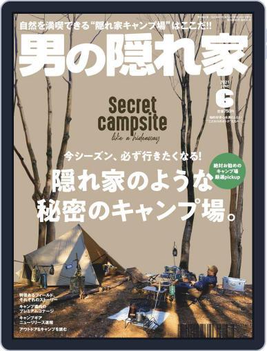 男の隠れ家 (Digital) April 27th, 2021 Issue Cover