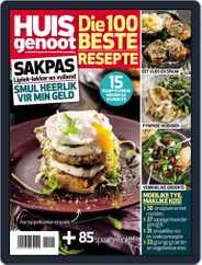 Huisgenoot se 100 Beste Resepte: Sakpas Magazine (Digital) Subscription April 14th, 2015 Issue