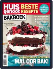 Huisgenoot Bak Magazine (Digital) Subscription July 28th, 2015 Issue