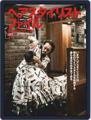 CLUTCH BOOKS Magazine (Digital) Subscription March 13th, 2020 Issue