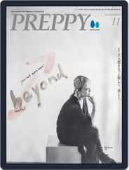 PREPPY Magazine (Digital) Subscription October 1st, 2021 Issue