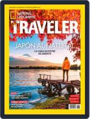 National Geographic Traveler  México Magazine (Digital) Subscription September 1st, 2021 Issue