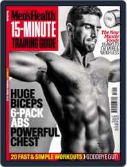 Men's Health 15 Min workouts Magazine (Digital) Subscription September 30th, 2016 Issue