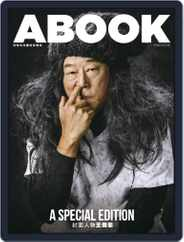 ABOOK (Digital) Subscription January 19th, 2017 Issue