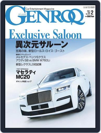 GENROQ ゲンロク (Digital) December 23rd, 2020 Issue Cover