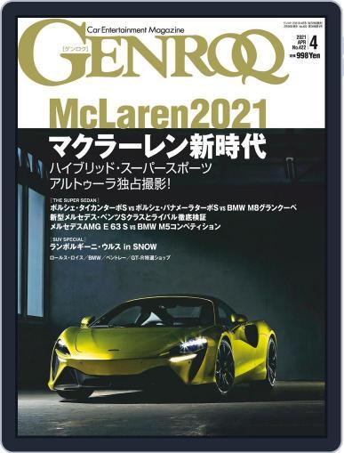 GENROQ ゲンロク February 26th, 2021 Digital Back Issue Cover