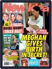 New Idea Magazine (Digital) Subscription May 17th, 2021 Issue