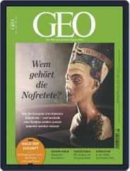 GEO Magazine (Digital) Subscription August 1st, 2021 Issue