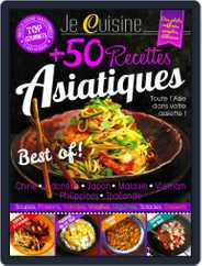 Je Cuisine (Digital) Subscription March 1st, 2017 Issue