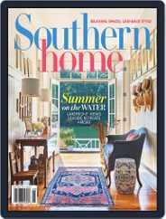 Southern Home Magazine (Digital) Subscription July 1st, 2021 Issue