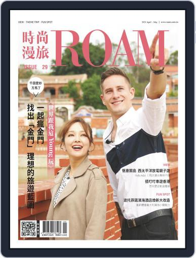 ROAM 時尚漫旅 Magazine (Digital) April 23rd, 2021 Issue Cover