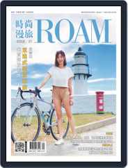 ROAM 時尚漫旅 Magazine (Digital) Subscription January 4th, 2021 Issue