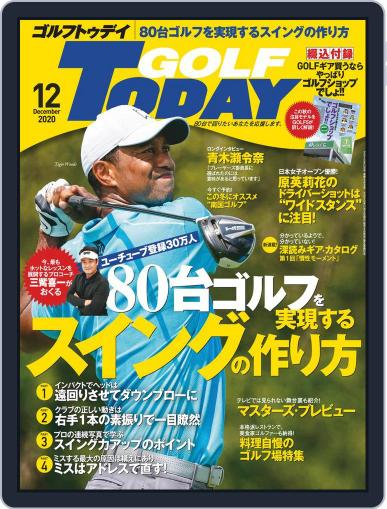 GOLF TODAY (Digital) November 5th, 2020 Issue Cover