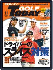 GOLF TODAY (Digital) Subscription October 5th, 2020 Issue