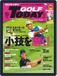 GOLF TODAY Magazine (Digital) Subscription September 5th, 2020 Issue