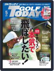 GOLF TODAY (Digital) Subscription April 5th, 2021 Issue