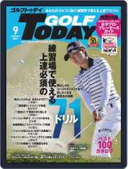 GOLF TODAY (Digital) Subscription August 5th, 2021 Issue