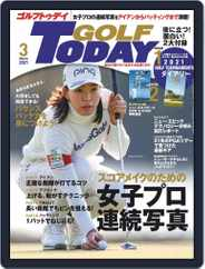 GOLF TODAY (Digital) Subscription February 5th, 2021 Issue