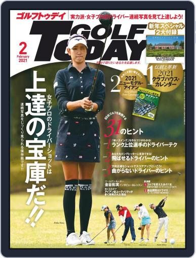 GOLF TODAY January 5th, 2021 Digital Back Issue Cover